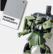 PANTONE PLASTIC
